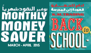 Monthly Money Saver  March - April 2015