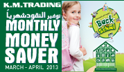 Monthly Money Saver March - April 2013