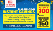 Instant Savings October 2013