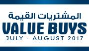 Value Buys July - August 2017_Oman