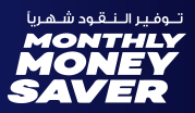 Monthly Money Saver May - June 2019