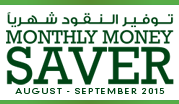 Monthly Money Saver August - September 2015