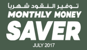 Monthly Money Saver - July 2017
