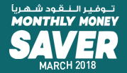 Monthly Money Saver - March 2018