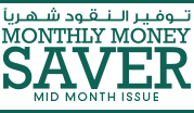 Monthly Money Saver  - February 2016