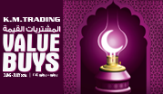 Oman Value Buys June - July 2014