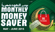 Monthly Money Saver May - June 2015