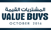 Value Buys October 2016_Oman